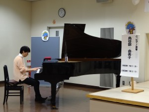 piano_ensou